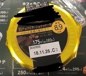 2018-12-16 18.01.44-1.jpg