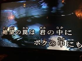 2014-09-01 00.24.33.jpg