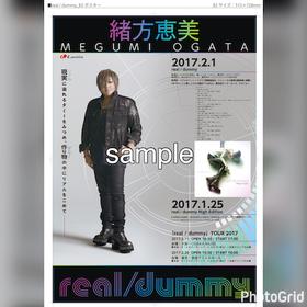 2017-01-28 01.18.08.jpg