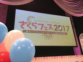 2017-04-01 17.43.13.jpg
