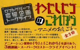 スクリーンショット 2020-08-03 10.20.23.png