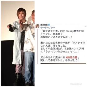 IMG_9319 2.JPG